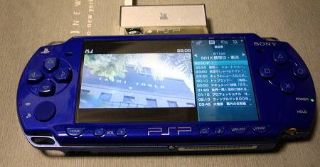 PSP_Blue.jpg