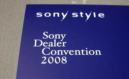 sonyconvention.jpg